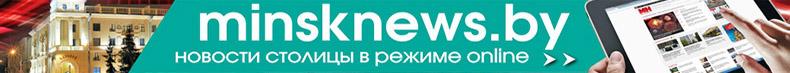 Агенство «Минск-Новости»